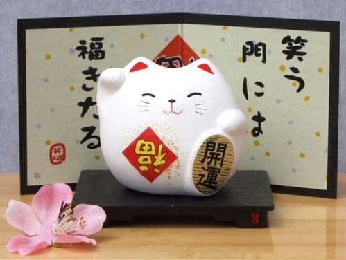 A TOU Maneki Neko Japanese white cat with happiness card & stand - GOTO