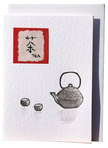 Hand painted tea for two greeting card with Tea Kanji