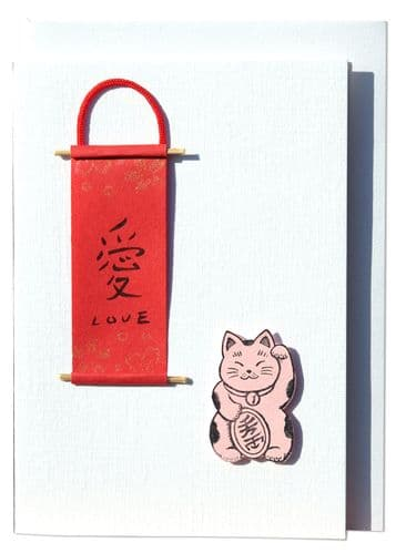 Handmade Card Pink Lucky cat & Love Calligraphy scroll