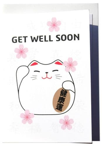 Japanese Get Well Soon Kanji greeting card White cat