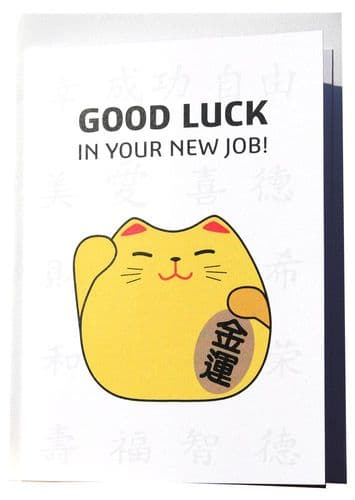 Japanese Good Luck in your Job  Kanji greeting card Yellow cat