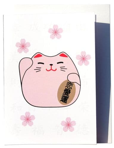 Japanese Good Luck Kanji greeting card Pink cat