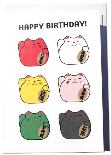 Japanese Happy Birthday Kanji greeting card 6 Lucky cats