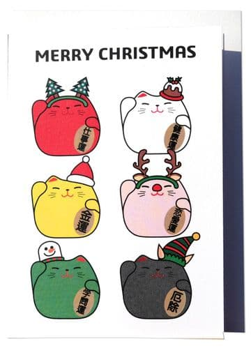 Japanese Merry Christmas Kanji greeting card 6 Lucky cats